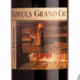 Le Cellier Dominicain, Banyuls Grand Cru, Camille Descossy 2010