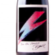 Domaine Collectif Anonyme, Beau Oui Comme Bowie