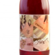 Domaine Collectif Anonyme, Chemin F