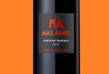 Domaine Mas Amiel, Maury vintage réserve