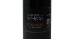 Domaine Des Schistes, La Coumeille