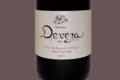 Domaine Deveza, Opus