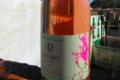 Domaine Pons Gralet, Lo Cairo rosé