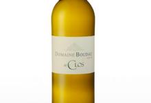 Domaine Boudau, le clos blanc