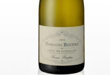 Domaine Boudau, Henri Boudau Blanc