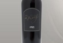Domaine de Rancy, Rivesaltes Rancy Cuvées Spéciales 1982 et 1985