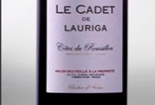 Domaine Lauriga, Le Cadet de Lauriga