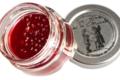 Les vinaigres de la Guinelle, Perles de vinaigre de Banyuls rouge