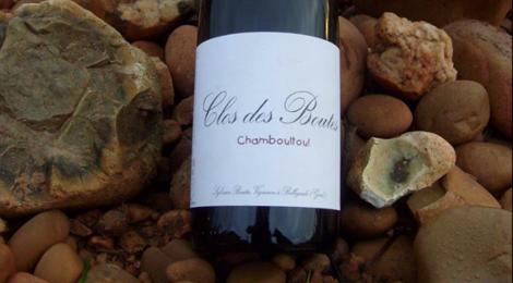 Clos des Boutes, Chamboultou