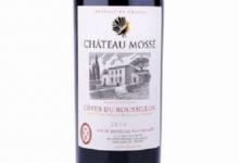 Vignerons du Terrassous, Chateau Mossé rouge