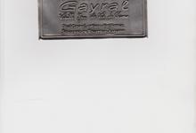 Eau de vie Vieille Prune Gayral 1989 -  42% 0,50