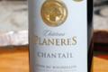 Château Planères, Chantaïl rouge