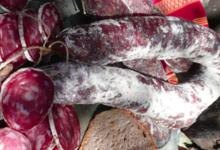 Charcuterie Catalane Bonzom, saucisse sèche