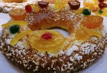 Boulangerie - Pâtisserie La Fougasse