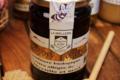 Miel Rayon d'or, Confiture bio à la myrtille et au miel