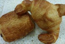 Boulangerie Pâtisserie Brilles