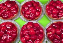Boulangerie Pâtisserie Brilles, tartelettes aux fraises