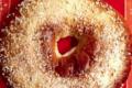 Boulangerie Pâtisserie Brilles,  tourteau à l'anis