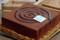 Pâtisserie Mazas, gâteau fête des pères