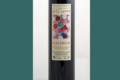 Distillerie du Petit grain, Le Vermouth aux Calprus