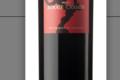 Les vignerons de Caramany, Réserve rouge carmin