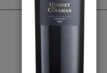 Les vignerons de Caramany, Cuvée Huguet de Caraman Rouge
