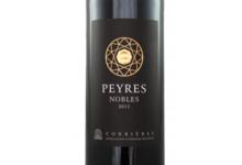 Vignerons De Camplong , Peyres Nobles Rouge
