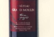 Château Grand Moulin, Terrres rouges fût de chêne