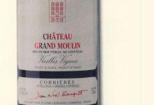 Château Grand Moulin, Vieilles vignes élevé en fût de chêne