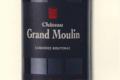 Château Grand Moulin, Cru Corbières Boutenac