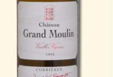 Château Grand Moulin, Vieilles vignes Blanc élevé en fût de chêne