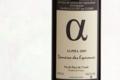 Domaine des Espérances, vin rouge Alpha