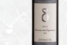 Domaine des Espérances, vin rouge Delta