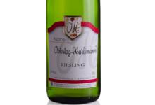 Ostertag Hurlimann, Riesling