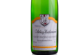 Ostertag Hurlimann, Gewurztraminer cuvée particulière