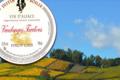 Vins Fins D'alsace Justin Boxler, Pinot Gris Vendanges Tardives