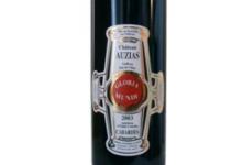Chateau Auzias , Rouge Cabardés 100% artisanal (Cuvée Gloria Mundi)