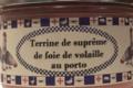Conserverie Aymeric. Terrine de suprême de foie de volaille au Porto