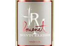 Domaine Rouanet Montcélèbre. Minervois blanc