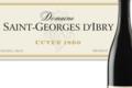 Domaine Saint-Georges d'Ibry. Cuvée 1860