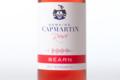 Domaine Capmartin. Béarn rosé