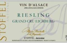 Domaine Antoine Stoffel. Riesling grand cru Eichberg