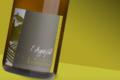 Domaine Agapé. Pinot gris Expression