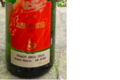 Domaine Meyer Alphonse Et Fils. Pinot noir gris grande réserve Imberg