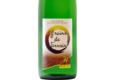 Vins d'Alsace Domaine Horcher. Grains de Terroir Muscat