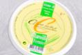 Fromages Claire Halleux. La crème de Maroilles