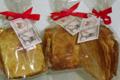 Biscuiterie Du Pays Coquelicot. Gaufrettes rhum ou  vanille Bourbon
