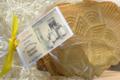 Biscuiterie Du Pays Coquelicot. Gaufrettes à l'ancienne à la vanille