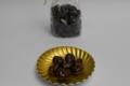 Jean Trogneux. Cranberry enrobées de chocolat noir