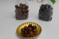 Jean Trogneux. Céréales croustillantes enrobées de chocolat noir ou lait